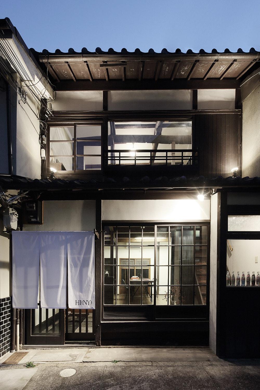 HI(NY)designの京都町家オフィス