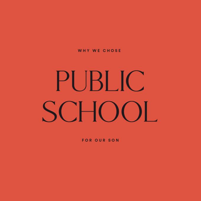 私立校ではなく公立校を選んだ理由